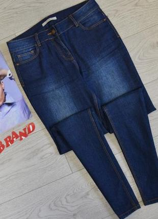 Стильные скинни джинсы с высокой посадкой5