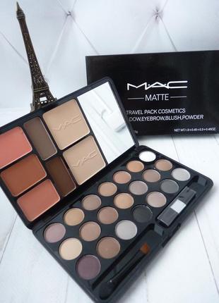 Палетка travel pack cosmetics1