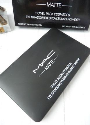 Палетка travel pack cosmetics2