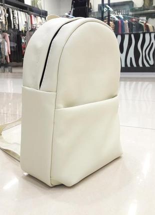 Небольшой стильный женский рюкзак беж с экокожи