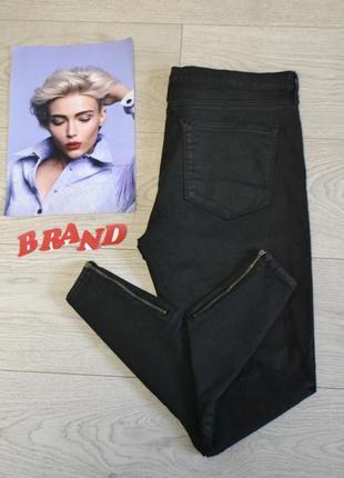 Стильные скинни джинсы с высокой посадкой2
