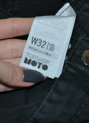 Стильные скинни джинсы с высокой посадкой3