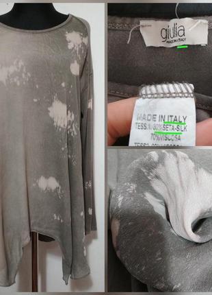 Фирменная, шелковая, итальянская блуза, туника, супер крой, скрывает особенности фигуры1