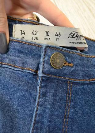 Стильные скинни джинсы с высокой талией посадкой4 фото
