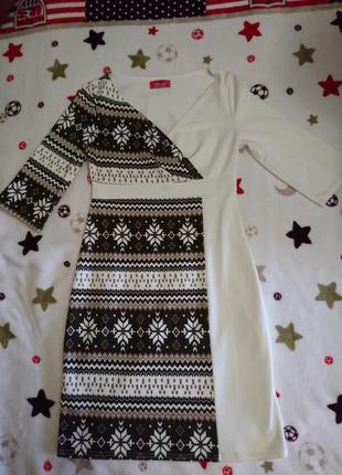 Новогоднее рождественское уютное платье с v-вырезом тм vilenna4