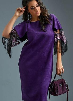 Платье женское из эко-замши нарядное размеры: 50,52,54,56,58,60,621 фото
