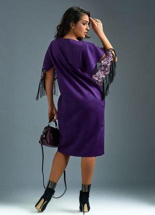Платье женское из эко-замши нарядное размеры: 50,52,54,56,58,60,622 фото