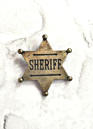 Значёк шерифа (брошь, брошка)