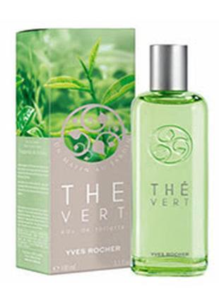 Туалетні водички yves rocher the vert  вартість за дві5