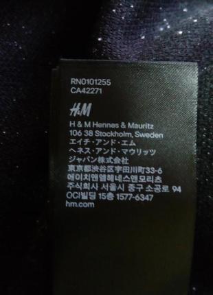 Платье h&m, 145