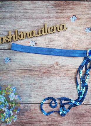 Повязка в ретро стиле синяя