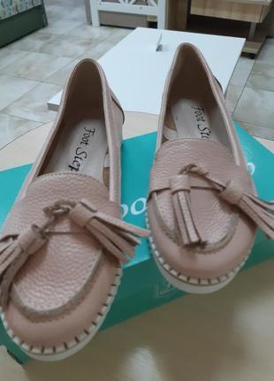 Туфли цвет пудра1