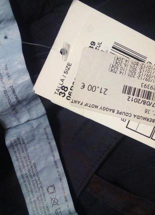 Desigual крутые штаны с мотней для танцев уличные4