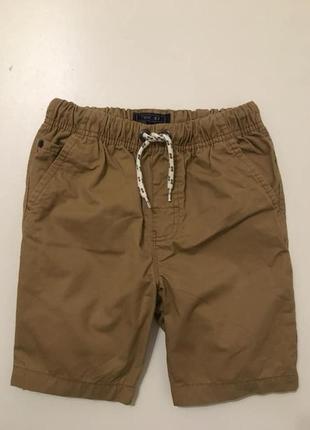 Горчичные шорты