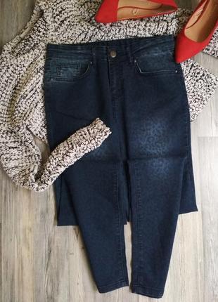 Стильные джинсы скинни с высокой посадкой талией2