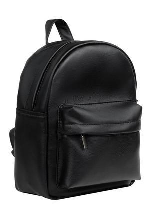 49b2d76bd1c Женский рюкзак чёрный с закрытым замком для прогулок