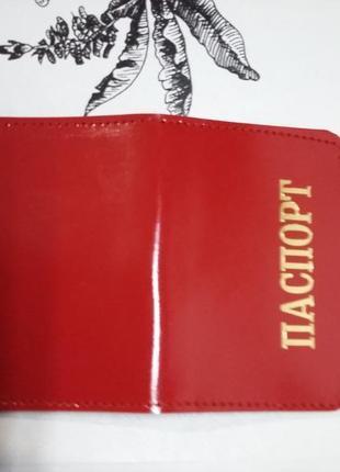 Чехол обложка на паспорт id-паспорт2 фото
