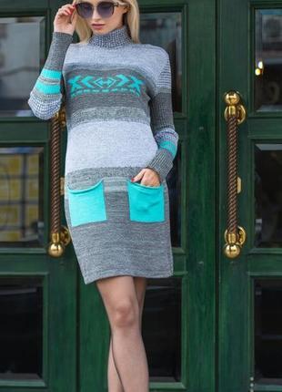 Теплое вязанное платье с карманами (сер.меланж мята)1