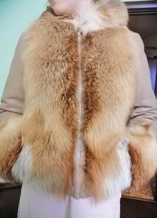 Зимняя куртка1