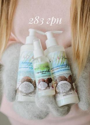 Кокосовий  догляд за волоссям1