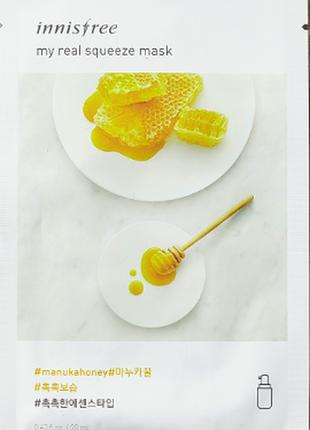 Тканевая маска innisfree с мёдом манука