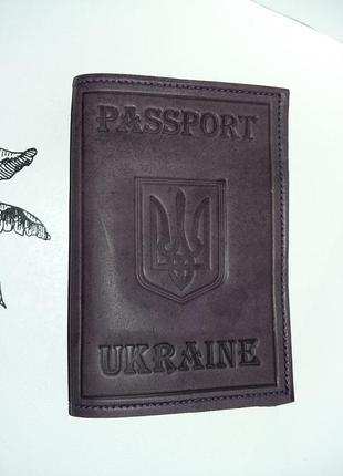Обложка чехол паспорт на паспорт кожа1 фото