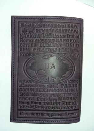 Обложка чехол паспорт на паспорт кожа2 фото