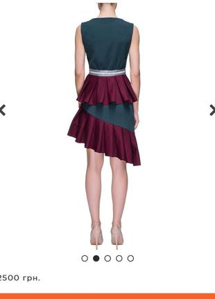 Нове неймовірне плаття lattori цум3