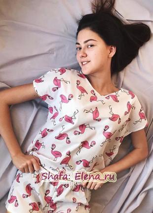 Пижама с фламинго + подарок (маска для сна), вещи для дома, акция!