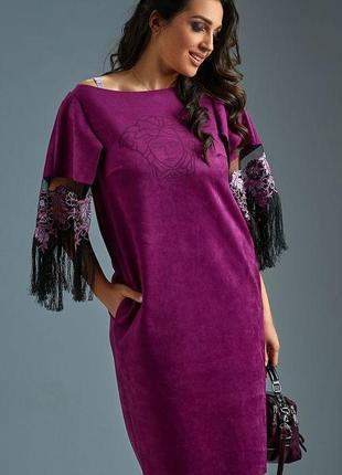 Платье женское из эко-замши нарядное размеры: 50,52,54,56, 58,60,621