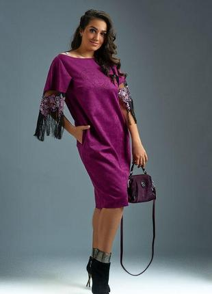 Платье женское из эко-замши нарядное размеры: 50,52,54,56, 58,60,623