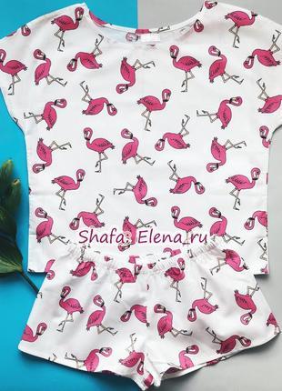 Пижама с фламинго + подарок (маска для сна), вещи для дома, акция!3