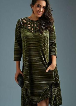 Платье женское нарядное бархатное размеры: 48-50,52-54,56,58-60,621