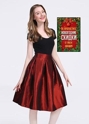 Нарядная юбка в шикарном красном цвете!1