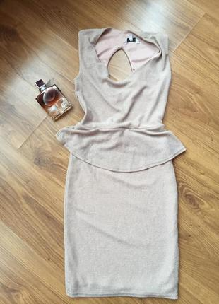 Платье новогоднее пудра люрекс newlook