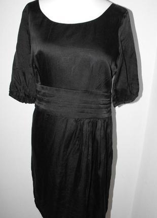 Красивенное платье с открытой спинкой2