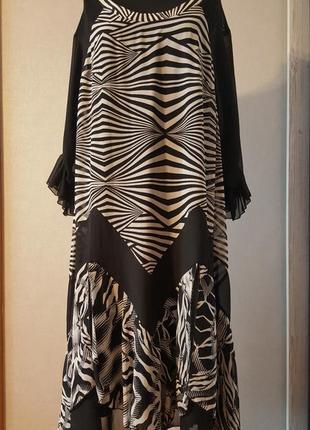 Нарядное черно/белое платье1