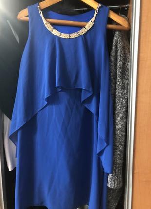 Платтячко насичено-синього кольору💜
