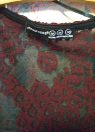 Кардиган , пляжная накидка , накидка с с бахромой , кимоно м, l, xl2