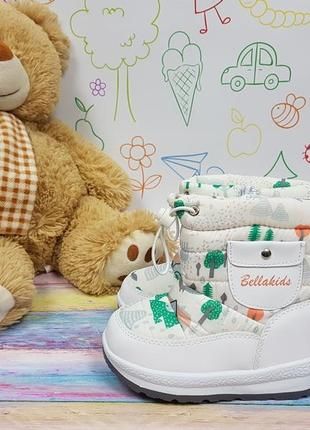Детские зимние сапоги дутики белые с елочками 25-30р