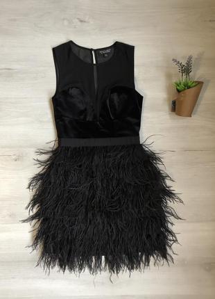 Нарядное платье с перьями1
