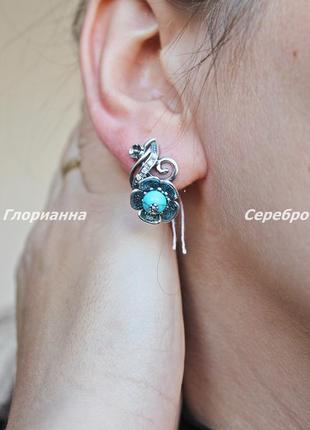 Серебряные серьги анемона4 фото