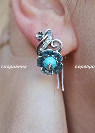 Серебряные серьги анемона3 фото