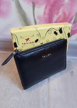 Женский кошелек - портмоне не большой1
