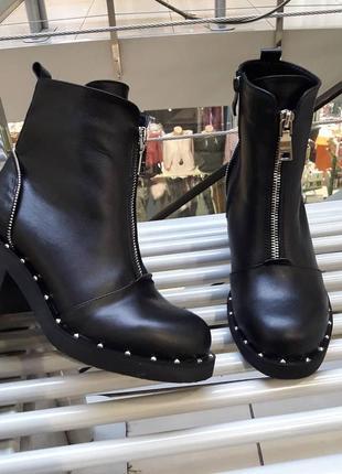 Зимние ботиночки натуральная кожа1