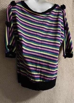 Кофта+ блуза в подарок2