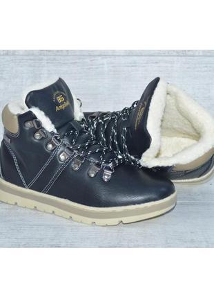 Женские зимние ботинки, 3 цвета, р-р 36-414