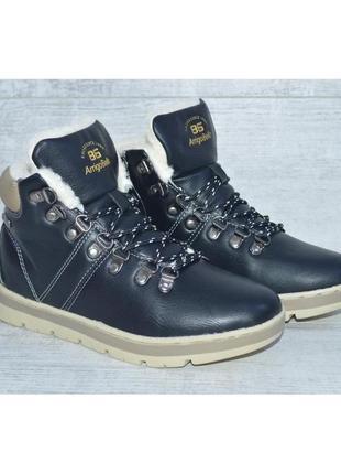 Женские зимние ботинки, 3 цвета, р-р 36-411