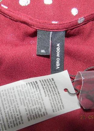 Нарядная блестящая блуза на запах vero moda3