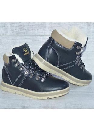 Женские зимние ботинки, 3 цвета, р-р 36-413